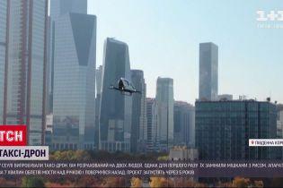 Воздушный транспорт: в Южной Корее испытали такси-дрон