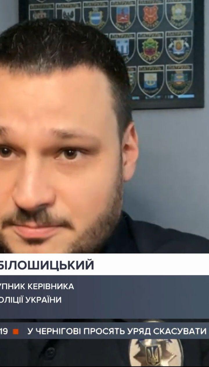 Киевский патрульный получил три огнестрельные ранения при задержании бандитов
