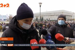 В Україні набирає обертів протестна хвиля проти карантину вихідного дня