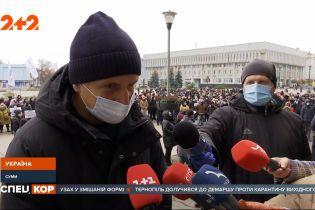 В Украине набирает обороты протестная волна против карантина выходного дня