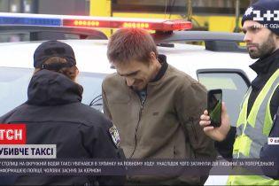 ТСН узнала подробности аварии на автобусной остановке в Киеве
