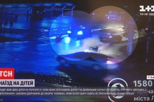 Львівські поліцейські розшукують водія, який збив школярів на зебрі