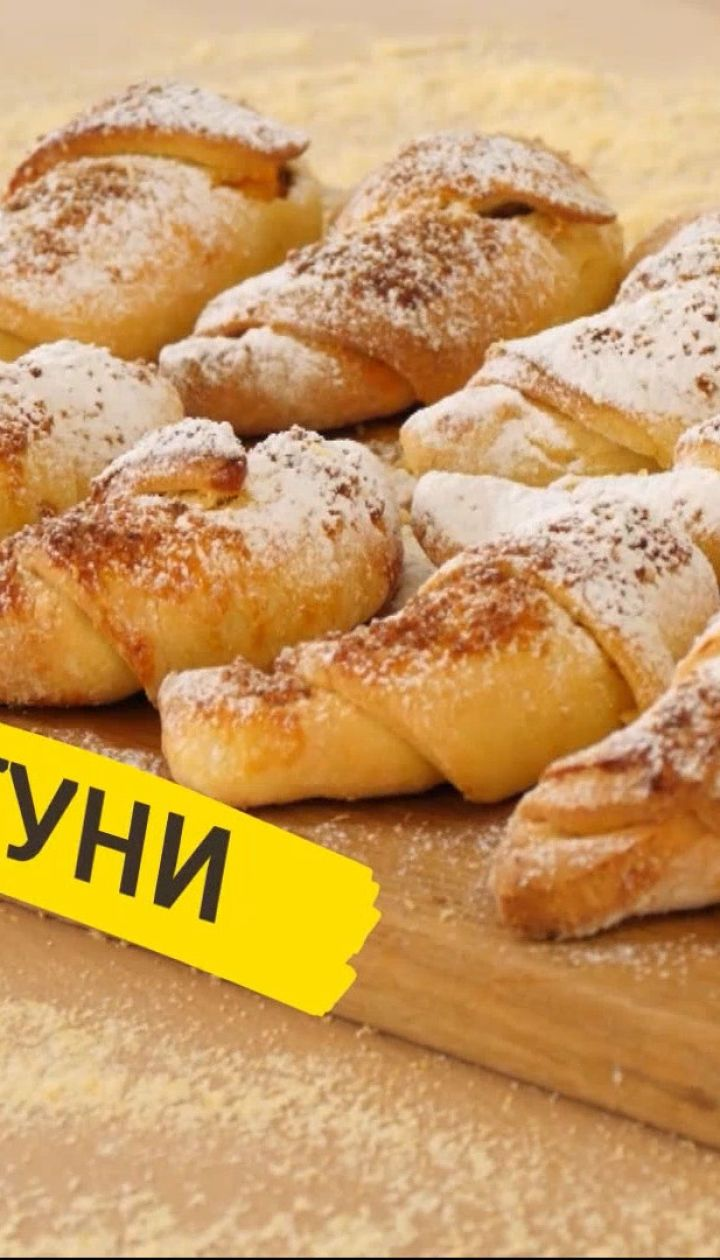 Хворост или рогалики: как приготовить греческий десерт с абрикосовым вареньем