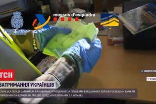 Испанская полиция задержала украинцев, которые незаконно поставляли взрывчатку и танки на Ближний Восток