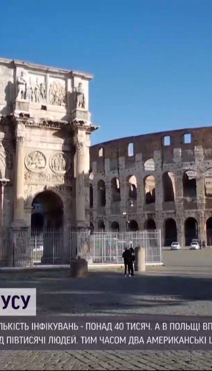 """Два итальянские регионы в """"красной"""" зоне - количество заражений в сутки превысило 40 тысяч"""