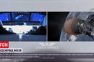 Нова ера польотів на орбіту: NASA та Space X готуються запустити корабель на космічну станцію