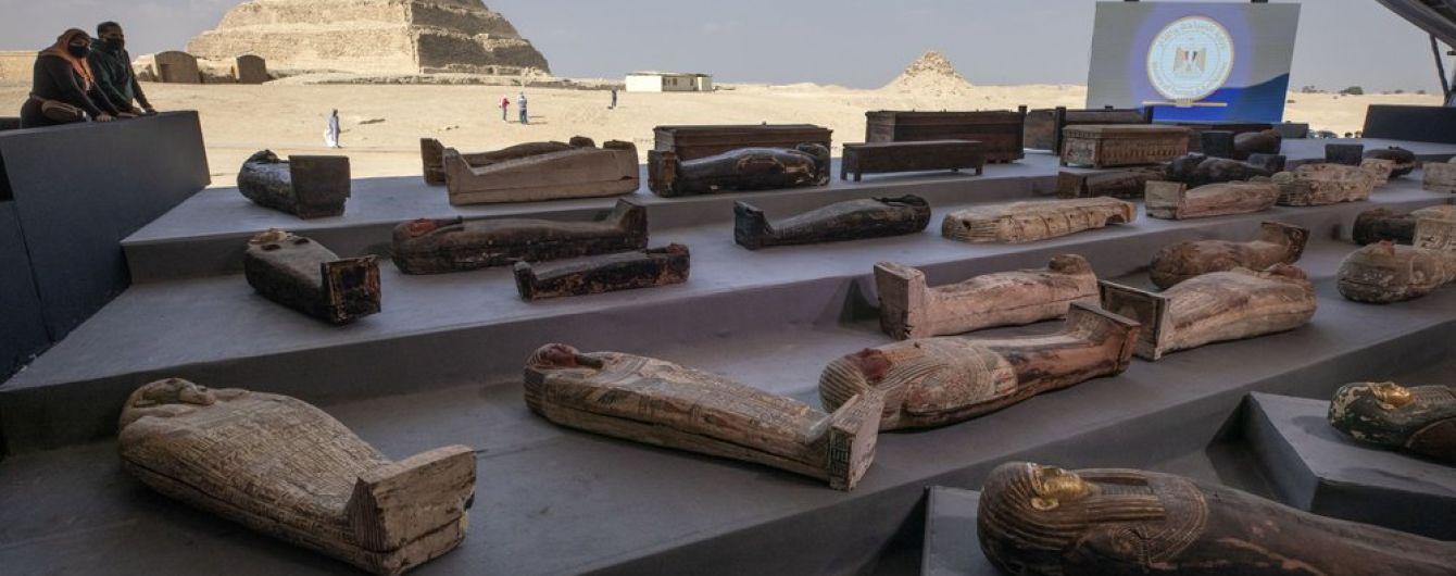 В Египте нашли сотню неповрежденных саркофагов с мумиями династии Птолемеев