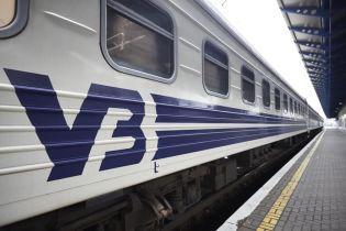 """В Мининфраструктуры сообщили, как долго поезда в """"красной"""" Полтавской области будут ездить без изменений"""
