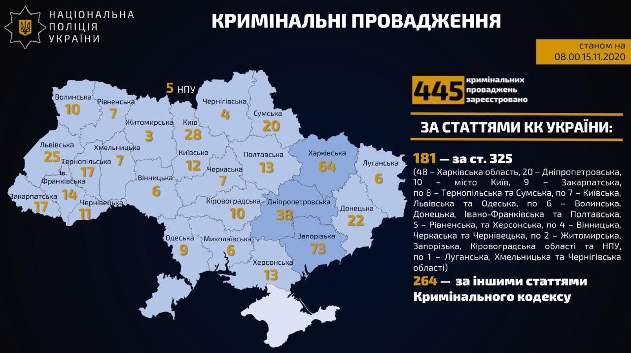 інфографіка порушення карантину_2