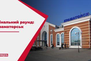 Як вплинув карантин вихідного дня на другий тур виборів у прифронтовому Краматорську