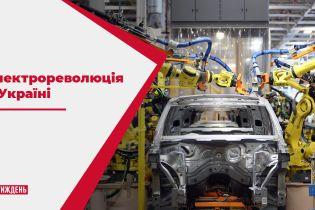 Электрореволюция в Украине: как и где украинцы делают электротранспорт