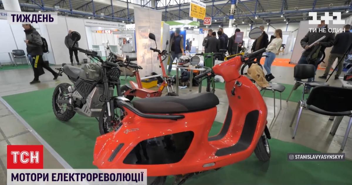Украина на пороге массового производства электротранспорта: что и где уже выпускают