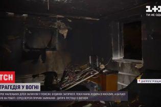 В Днепропетровской области во время пожара в доме погибли трое детей