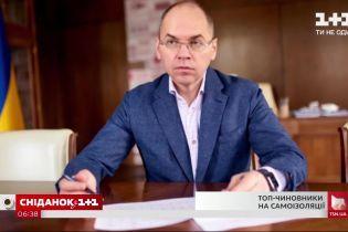 Власть на дистанционке: кто из политиков заболел коронавирусом