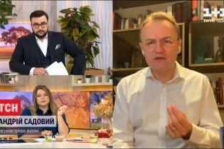 Садовий розповів, як пройшов карантин вихідного дня у Львові