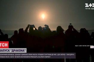 """Космічний корабель """"Crew Dragon"""" компанії Ілона Маска успішно запустили до МКС"""