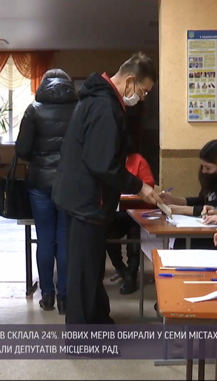 Второй тур местных выборов в Луцке: избрали ли горожане нового мэра