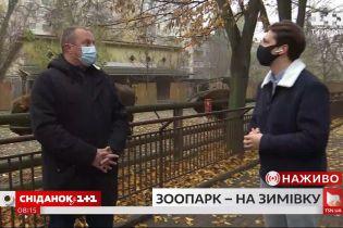 Київський зоопарк переходить у режим парку для прогулянок