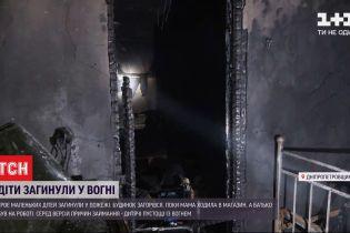 Заживо сгорели трое детей в Днепропетровской области - полиция устанавливает возможные причины пожара