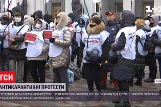 Заблокований урядовий квартал і перекрита міжнародна траса – підприємці знову протестують
