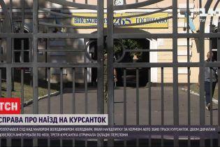 Столичный суд начал заседание по делу офицера Холодного, который летом сбил трех курсанток