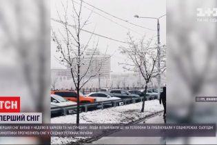 Прогноз від синоптиків: цього тижня у всіх регіонах України буде мінусова температура