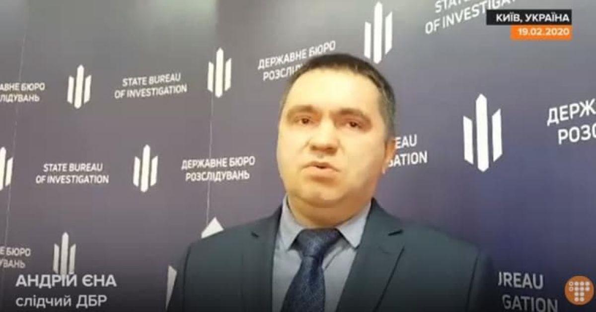 Умер правоохранитель, который активно занимался расследованием дел Майдана