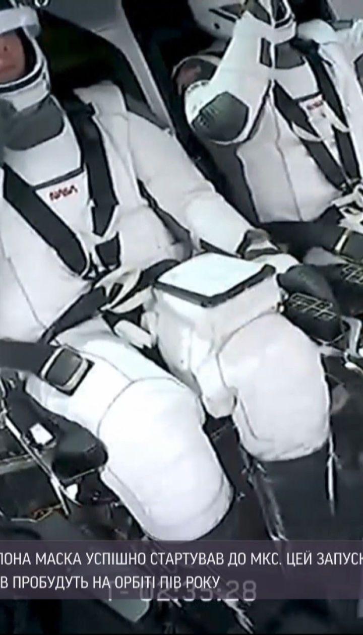 """""""Crew Dragon"""" успішно запустили до Міжнародної космічної станції"""
