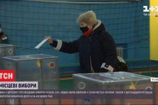 В нескольких областных центрах объявили результаты второго тура выборов