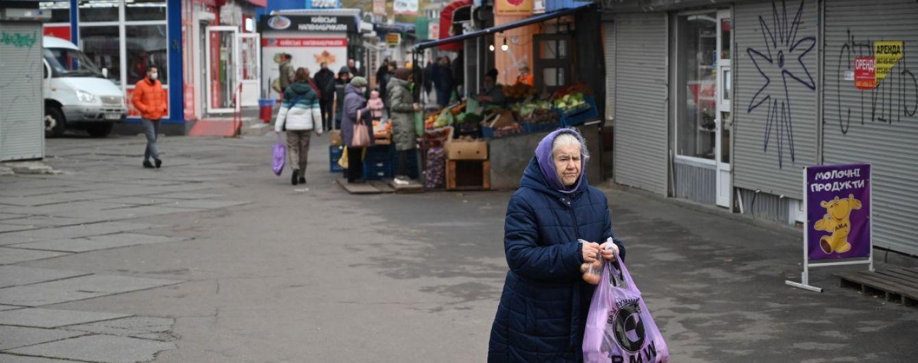 В Украине за первые карантинные выходные полиция закрыла полторы тысячи заведений