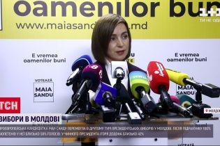 В молдавских выборах победила проевропейская кандидат Майя Санду