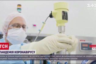 Украина заняла 11 место в мире по темпам распространения COVID-19
