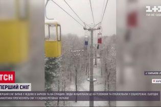 Первый снег: на этой неделе Украину накроет холодный фронт