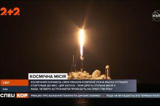 Космический корабль Илона Маска успешно стартовал к Международной космической станции