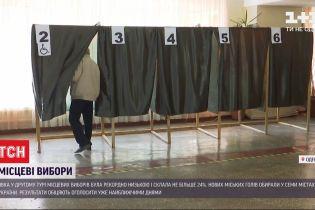 Когда украинцы узнают окончательные результаты второго тура местных выборов