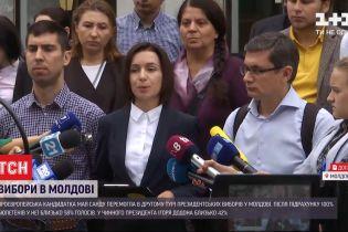 Молдавские выборы: президентом стала проевропейская кандидат Майя Санду