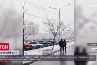 Гололедица и мокрый снег: на завтра в Украине прогнозируют плохую погоду