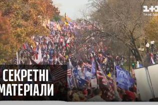 """Ждет ли Америку судьба Беларуси – """"Секретные материалы"""""""