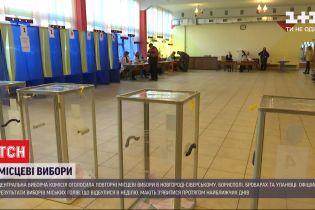 У чотирьох населених пунктах України відбудуться повторні місцеві вибори