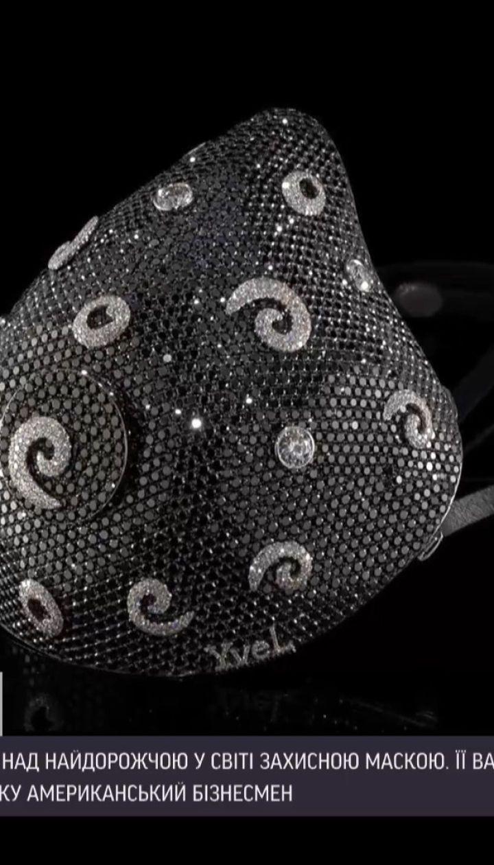 Израильская компания завершила работу над самой дорогой в мире защитной маской