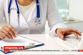 Без семейного врача: почему пациентам отказывают в подписании декларации