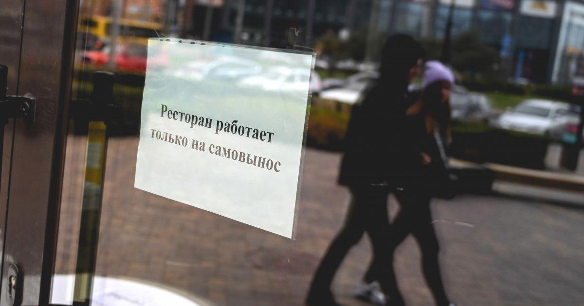 В Одессе ввели карантин выходного дня