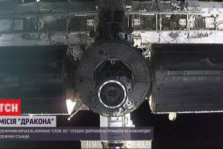 """Космічний корабель компанії """"SpaseX"""" успішно доправив астронавтів на МКС"""
