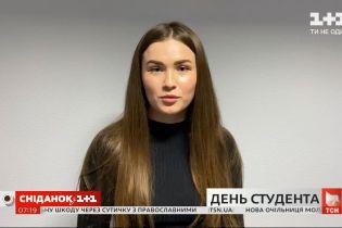 Какие трудности имеют украинские студенты на карантине — прямое включение