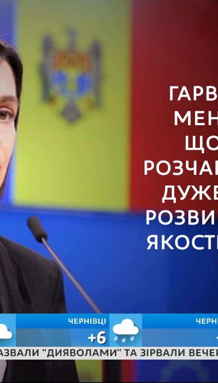 Новый президент Молдовы: интересные факты о Майе Санду