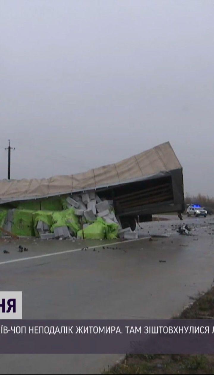 "На трассе ""Киев-Чоп"" под Житомиром столкнулись легковушка и грузовик"