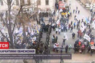 В Верховной Раде отчитывается премьер Шмыгаль, а под зданием митингуют предприниматели