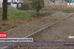 Предвыборное благоустройство: в Черновцах исчезла брусчатка, которую кандидат в депутаты подарил людям