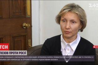 Отримати компенсацію: удова колишнього ефесбівця позивається до ЄСПЛ проти Росії