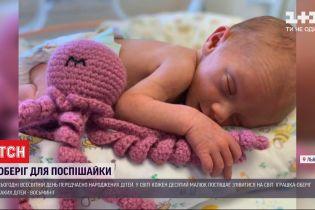Фіолетовий оберіг: у Львові волонтери закликали майстринь вив'язати восьминогів